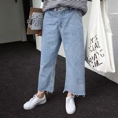 November Rain - Fray Wide-leg Jeans