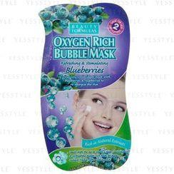 Beauty Formulas - 蓝莓富氧泡泡面膜