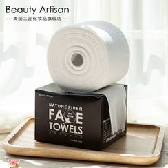 Beauty Artisan - Disposable Cotton Face Towel (110pcs)