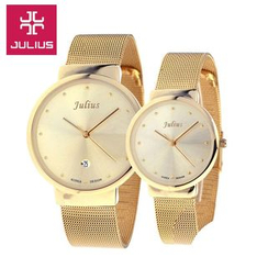 JULIUS - Couple Matching Bracelet Watch