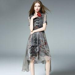 Y:Q - Printed Short-Sleeve Midi Dress