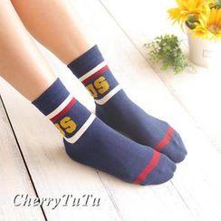 CherryTuTu - Print Socks