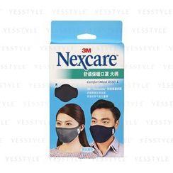 3M - Nexcare 舒適保暖口罩 (黑色大碼)
