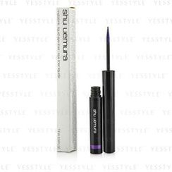 植村秀 - Metal Ink Liquid Eye Liner - #Me Purple