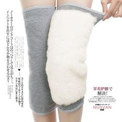 Ganki - Fleece Lined Knee Pad