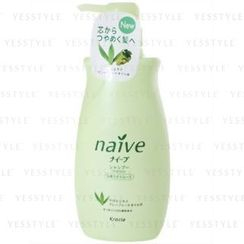 Kracie - Naive Shampoo (Aloe Vera & Grape)