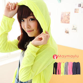 Maymaylu Dreams - Drawstring Hooded Long Cardigan