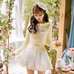 Candy Rain - Furry Sweater