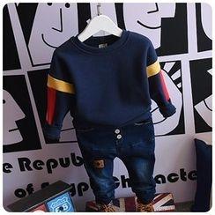 Rakkaus - Kids Contrast-Color Pullover