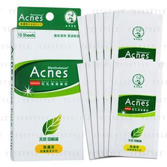 Mentholatum - Acnes Medicated Nose Pore Strip