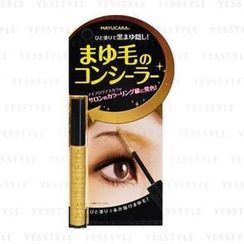 Kokuryudo - Mayucara Eyebrow Concealer