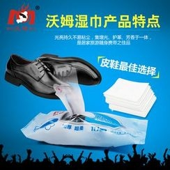 Yulu - 清潔濕巾