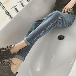 Breeson - Lettering Harem Jeans