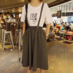 Rocho - Plain Midi Suspender Skirt