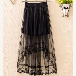 ColourShop - Elastic-Waist Layered Tulle Skirt