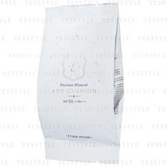 Etude House - Precious Mineral Any Cushion SPF 50+ PA+++ (#W24 Honey Beige) (Refill)