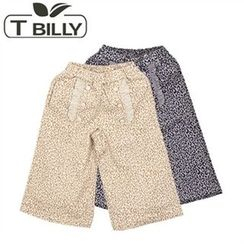 TWINSBILLY - Girls Leopard Wide-Leg Pants