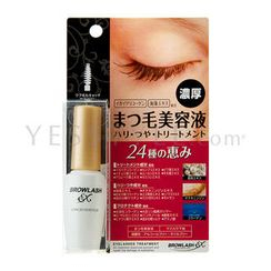 BCL - Browlash EX Longrow Repair 24