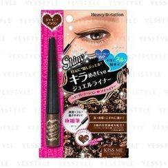 ISEHAN - Heavy Rotation Shiny Jewel Eyeliner (#02 Shiny Brown)