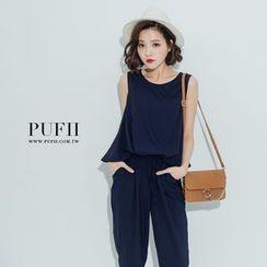 PUFII - 后开衩假两件背心雪纺连身长裤