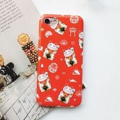 Milk Maid - iphone7/7plus/6/6s/6plus/6splus保护套