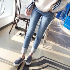 mimi&didi - Contrast-Hem Washed Tapered Jeans