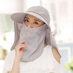 SHUMI - 太阳帽连面罩