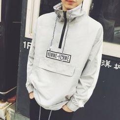 Streetstar - Lettering Half-Zip High-Neck Sweatshirt