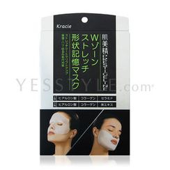 Kracie - Kracie Hadabisei Prestige Line Mask