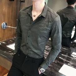 Besto - 迷彩襯衫
