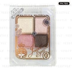 Shiseido 资生堂 - MJ 钻光眼影盒 (#PK785 羞涩)