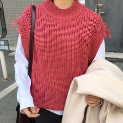Dute - Ripped Knit Vest