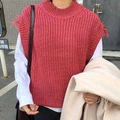 Dute - Ripped Knit Vest