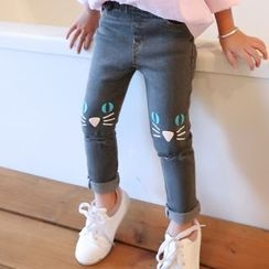 Candy Baby - Kids Distressed Jeans