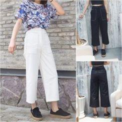 Jeans Kingdom - Cropped Wide Leg Jeans