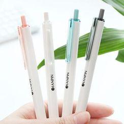 YouBuy - 0.5mm Pen