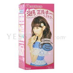 hoyu - Beauteen Bubble Hair Color #Chocolate Ash