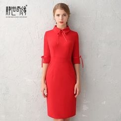 Fantasy Bride - Elbow Sleeve Collared Sheath Cocktail Dress