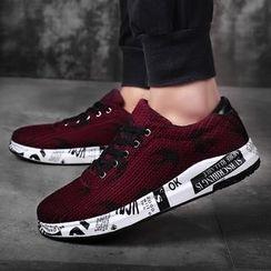 MARTUCCI - Platform Weaving Printed Sneakers