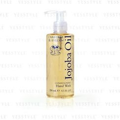 Crabtree & Evelyn - Jojoba Oil Conditioning Hand Wash