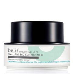 Belif - First Aid 360 Eye Care Mask 25ml