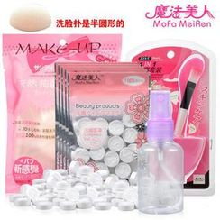 Magic Beauty - DIY Facial Mask Tools Set #1
