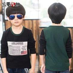 三零九班 - 小童長袖貼布繡拼接T恤