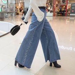 PPGIRL - Flat-Front Wide-Leg Jeans