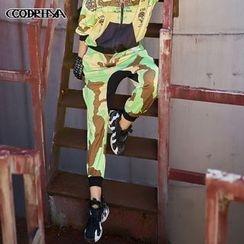 Cooreena - Camouflage Print Harem Pants