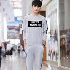INSO - Set:  Letter Sweatshirt + Sweatpants