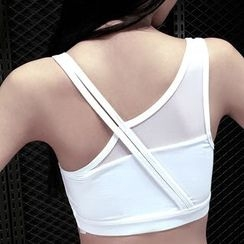 FAYE - Asymmetrical Sports Bra