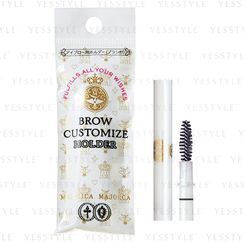 Shiseido - Majolica Majorca Brow Customize Holder