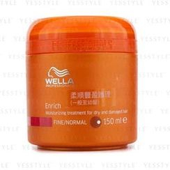 Wella - Enrich Moisturizing Treatment for Dry and Damaged Hair (Fine/Normal)