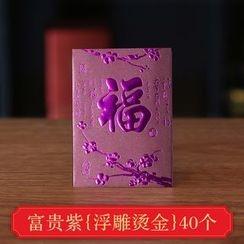 Bonum - Lunar New Year Red Packet